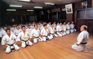 Seiza seiza | the martial way