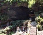Reigandō